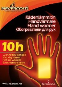 Bild på Nevercold-kädenlämmitin, 10-pack (10x2 kpl)