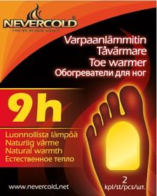 Bild på Nevercold-varpaanlämmitin