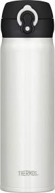 Bild på Thermos Mobile Pro -termospullo, 0,5 l, valkoinen