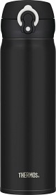Bild på Thermos Mobile Pro -termospullo, 0,5 l, mattamusta